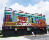 Pavillon de l'Equateur - expo 2015 Photographie stock libre de droits