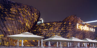Pavillon de l'Espagne, expo Changhaï 2010 Photos libres de droits