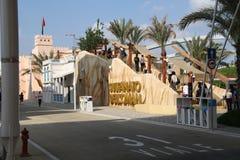 Pavillon de l'Oman à l'expo 2015 en Milan Italy Images libres de droits