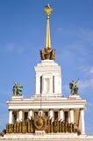 Pavillon de l'URSS chez VDNKh Image libre de droits