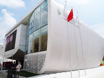 Pavillon de la Chine - expo 2015 Photos stock