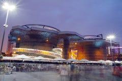 Pavillon de la Suisse, expo Changhaï 2010 Photographie stock libre de droits
