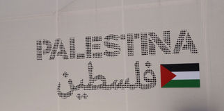 Pavillon de Palestina - expo 2015 Photos stock