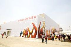 Pavillon de Philippines dans Expo2010 Changhaï Chine Photos libres de droits
