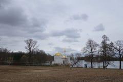 Pavillon des türkischen Bades in Catherine Park Lizenzfreie Stockfotografie