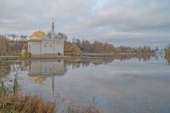 Pavillon des türkischen Bades in Catherine-Park von Pushkin, Russland Stockfotografie