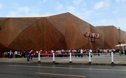 Pavillon du Canada d'EXPO de Changhaï Photographie stock libre de droits