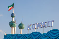 Pavillon du Kowéit au village global à Dubaï Photographie stock libre de droits