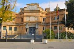 Pavillon du Mexique Photo libre de droits