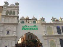 Pavillon du Pakistan au village global à Dubaï, EAU images stock
