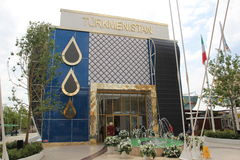 Pavillon du Turkménistan Photo stock