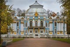 Pavillon-Einsiedlerei, Catherine Park, Tsarskoye Selo Pushkin, Russland Stockfoto