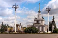 Pavillon et fontaine centraux de l'amitié des nations à Moscou Images libres de droits