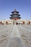 Pavillon fleuri chez le temple du Ciel, Pékin, Chine Image libre de droits