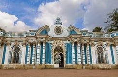 Pavillon-Grotte in Catherine Park Tsarskoye Selo, St Petersburg Stockbilder