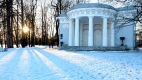 Pavillon im Park Lizenzfreies Stockbild