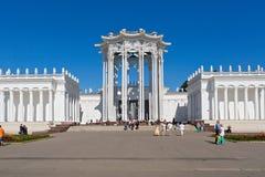 Pavillon-Kultur von VDNH in Moskau Russland Lizenzfreie Stockfotos