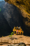 Pavillon in Phraya Nakorn cave nearby Hua Hin , Thailand . National Park Khao Sam Roi Yot Royalty Free Stock Photos