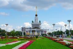 Pavillon principal de l'exposition des accomplissements économie nationale, MOIS Image stock