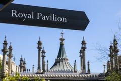 Pavillon royal à Brighton photos libres de droits