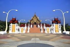Pavillon royal (Ho Kum Luang) Image stock