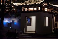 Pavillon und Terrasse-Ruzi Pavillon-Parknacht Lizenzfreie Stockfotos