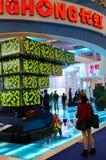 Pavillon von Changhong, 2013 WCIF Stockfoto