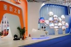 Pavillon von Deyang, 2013 WCIF Stockbilder
