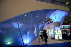 Pavillon von Shanghai, 2013 WCIF Lizenzfreie Stockfotos