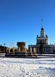 Pavillons du centre d'exposition russe à Moscou Image stock