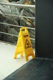 Pavimento bagnato Fotografia Stock Libera da Diritti