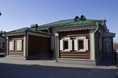 Paving-stone house. Is located in 130 quarter, landmark of the city of Irkutsk Royalty Free Stock Photo