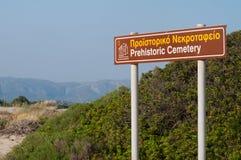 Pavlopetrie Prehistoric Cemetery, Laconia, Greece Royalty Free Stock Image
