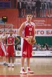 Pavlov Ivan Stock Photo
