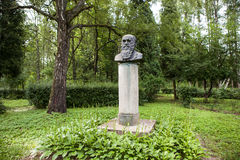Pavlova, RUSSIA. Bust monument IP Pavlov. Stock Photo