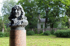 Pavlova, RUSSIA. Monument, a bust of Descartes. Stock Images