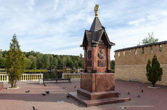 Pavlova, RUSSIA. Monument in honor of the anniversary. Stock Images