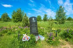 Monument to Soviet army General DG Pavlov from the countrymen, J. Pavlovo village, Kostroma region, Russia – June 25, 2017: the Monument to Soviet army General Stock Photo