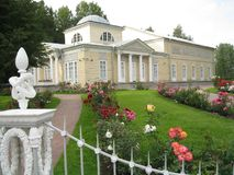 Pavlovsk的荷兰宾馆 库存照片