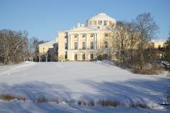 Pavlovsk Palace frosty february day. Russia Stock Photo