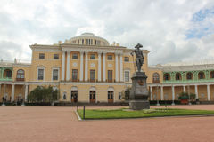 Pavlovsk Palace and Monument Pavel First Royalty Free Stock Photos