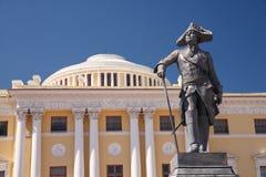 Pavlovsk Palace Stock Image