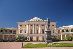 Pavlovsk Palace Royalty Free Stock Photos