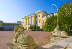 Pavlovsk Palace Royalty Free Stock Images