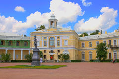 Pavlovsk Palace in Russia. Pavlovsk Palace. 18th-century Russian Imperial residence  in Pavlovsk, near Saint Petersburg Stock Photography