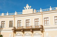 Pavlovsk Palace, summer palace of Russian Emperor Paul I in Pavlovsk, St Petersburg, Russia. PAVLOVSK, RUSSIA - SEPTEMBER 21, 2017. Pavlovsk Palace, summer royalty free stock photography