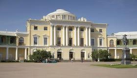 Pavlovsk-Palast lizenzfreie stockfotografie