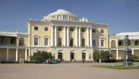 Pavlovsk Paleis royalty-vrije stock fotografie