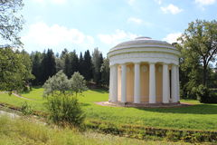 Pavlovsk park. Scenery in the pavlovsk park Royalty Free Stock Images