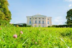 Pavlovsk park, Pavlovsk Palace - summer palace of Russian Emperor Paul I in Pavlovsk, St Petersburg Russia. Pavlovsk, St Petersburg, Russia - September 21, 2017 stock images
